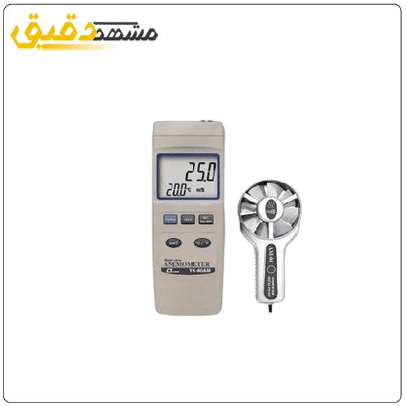 تعمیرات انواع باد سنج ، فشار سنج پره ای مدل YK-80AM