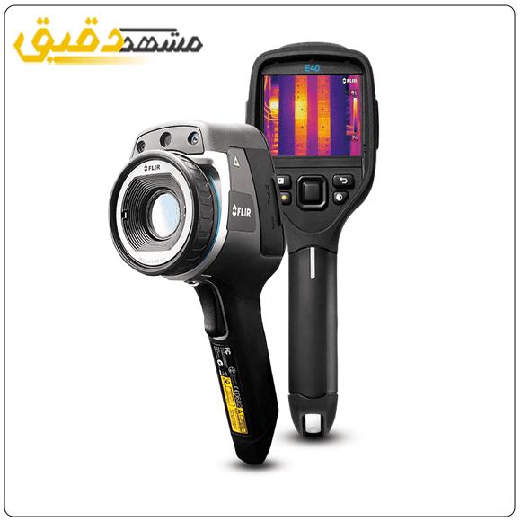 تعمیر انواع دوربین حرارتی مدل E40bx