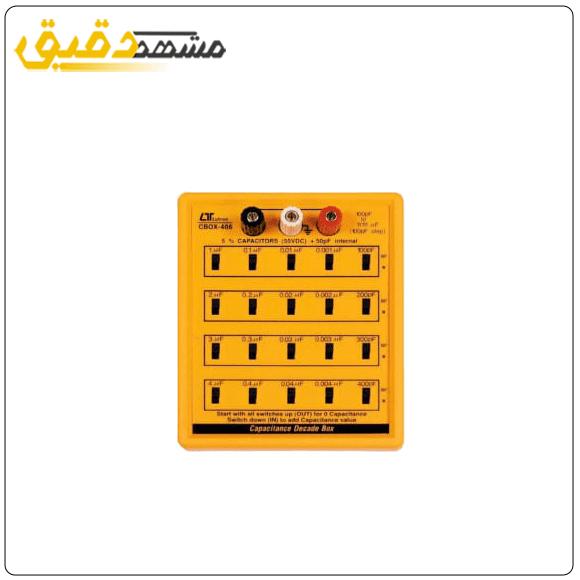 جعبه سلف lutron LBOX-405