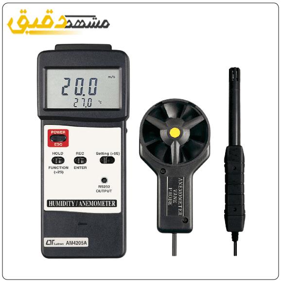 خرید و فروش بادسنج با قابلیت اندازگیری رطوبت و دما LUTRON AM-4205A