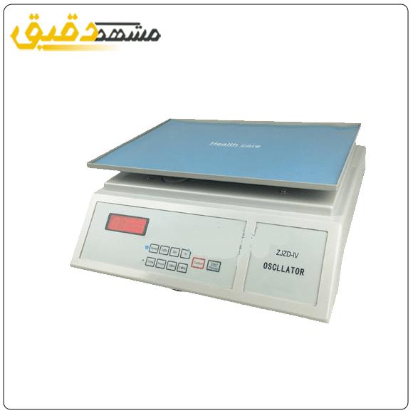 دستگاه اسیلاتور یا شوکر ZJZD-IV