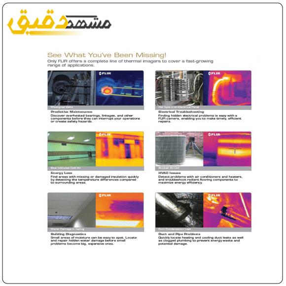 دوربین ترموویژن حرفه ای جهت نظارت و بررسی NEC