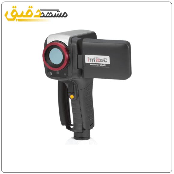 دوربین ترموویژن NEC