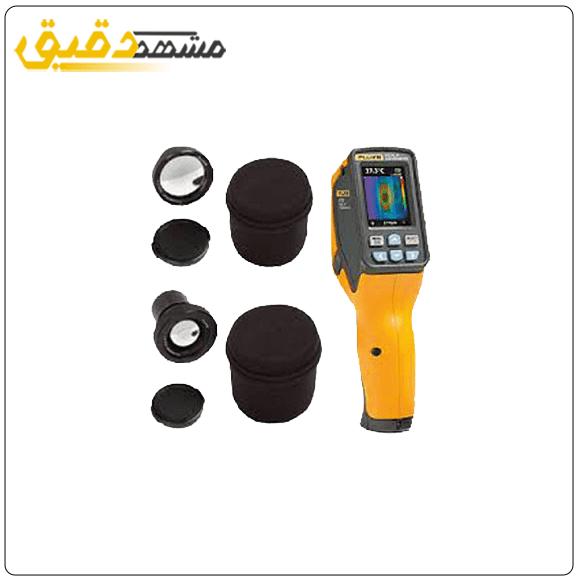 دوربین حرارتی ترموگرافی فلوک Fluke 050،۰۷۵،۱۰۰ CLKT