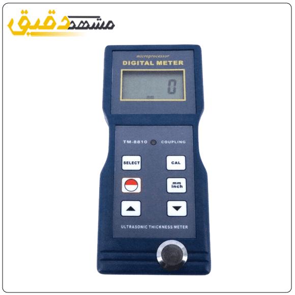 ضخامت سنج فلزات Bestone TM-8810