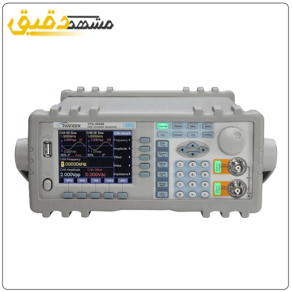 Twintex TFG-3620E