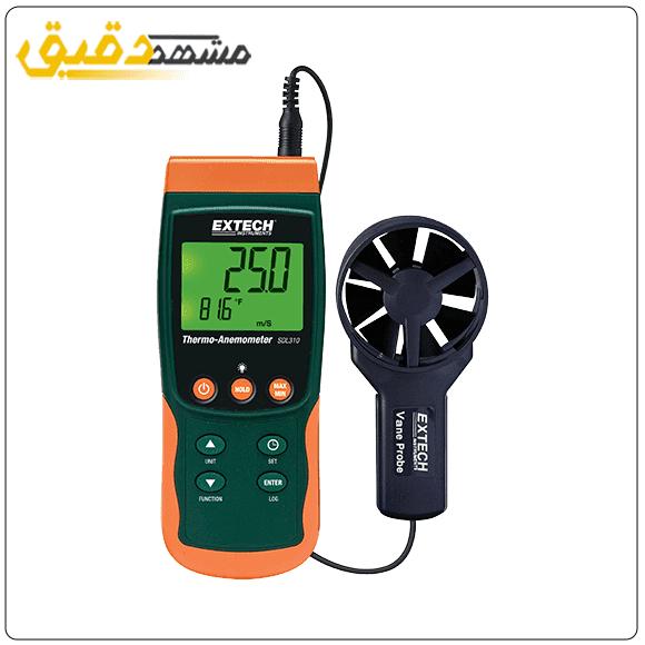 فروش باد سنج پره فلزی ، اکستچ EXTECH SDL 300 ، SDL 310