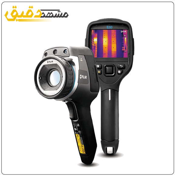 فروش دوربین مادون قرمز حرارتی FLIR E50