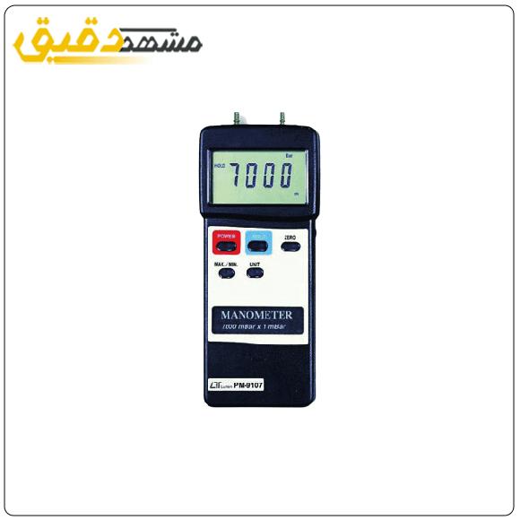 لوترون LUTRON PM-9100
