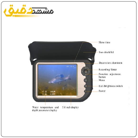 مرکز پخش دستگاه فیش فایندر SRFF050DR