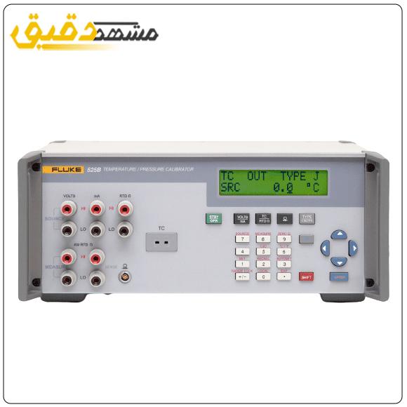 کالیبراتور-دما-و-فشار-fluke-525a