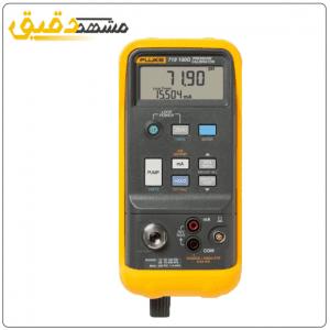 مرکز پخش و فروش انواع کالیبراتورهای فشار فلوک Fluke 719 30G