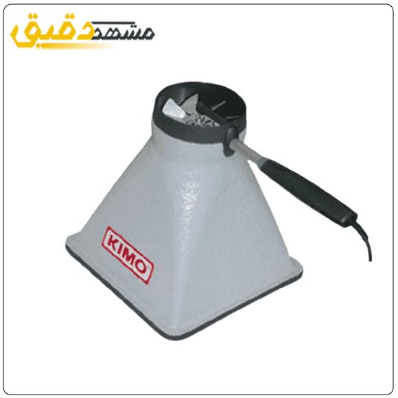 KIMO Airflow cone