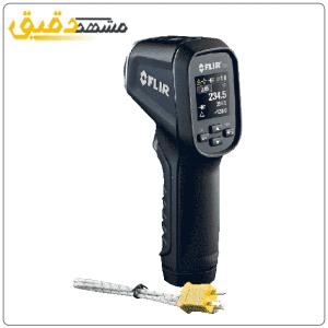 FLIR TG56،دوربین حرارتی مشهد دقیق 05137133804 - 09157078962