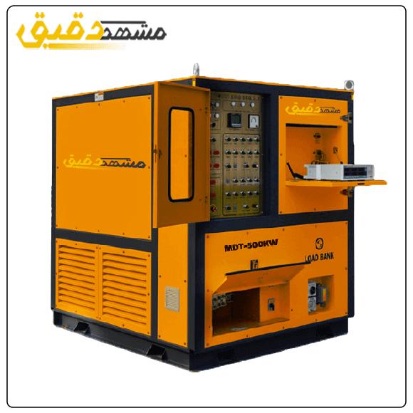 MDT 500kw خرید و فروش دستگاه لودبانک با بهترین قیمت در مشهد دقیق 05137133804 - 0513713803